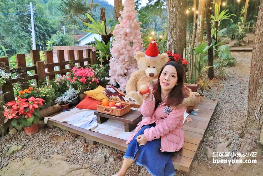 新竹》森林野餐趣!森窯免費野餐墊出借,手作窯烤披薩,被森林包圍的野餐地點