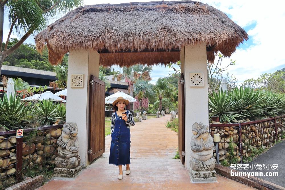 新竹》好Chill!莫內咖啡南洋風下午茶,竹東打卡景點,島嶼壁畫、茅草屋秒飛渡假去