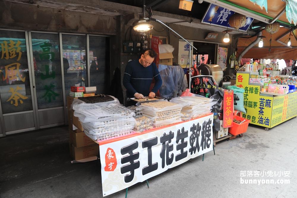 新竹》一日遊也可以!北埔老街這樣玩,推薦美食、羊駝互動,全家出遊輕鬆完成
