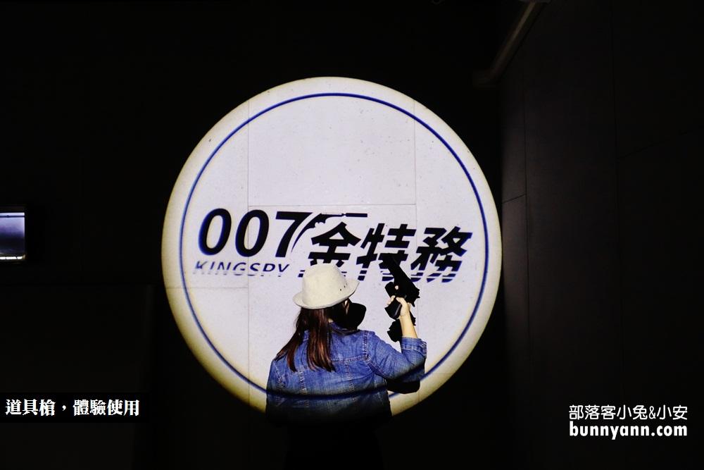 宜蘭》新景點!宜蘭金特務007,解密碼、電子木人樁、狙擊體驗,擁有不平凡的身手請快來挑戰!
