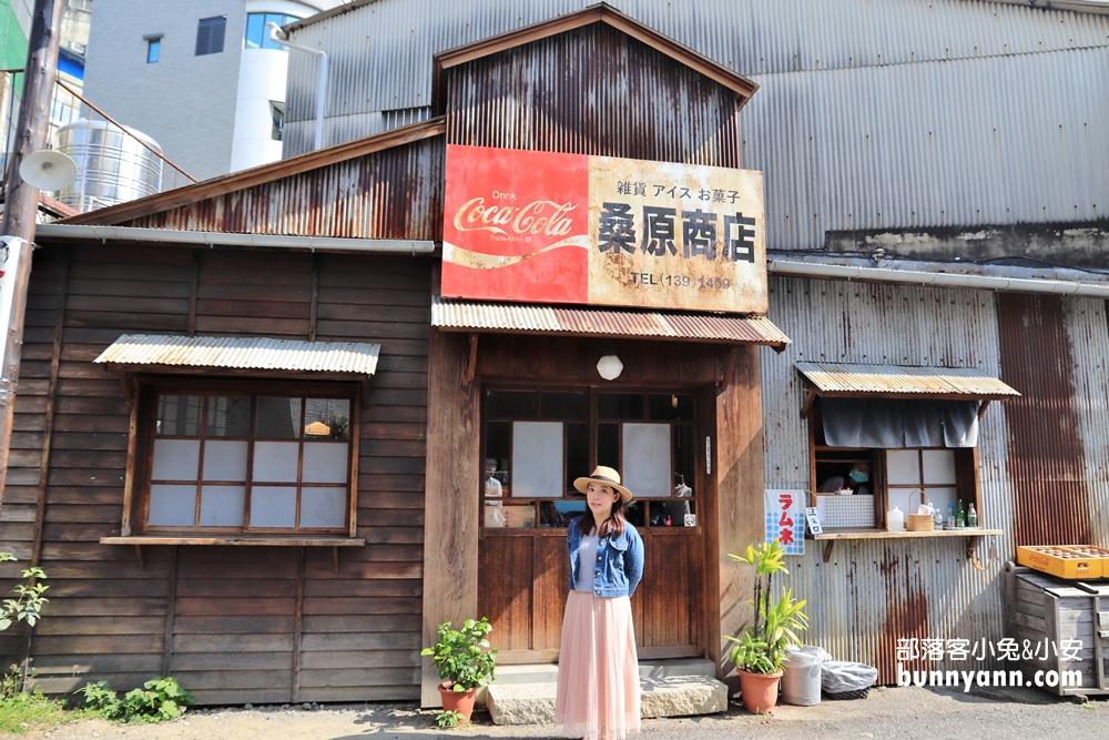 台南》IG必收!復古日式老屋桑原商店,炸甜甜雙胞胎、日式霜淇淋,秒飛日本昭和時代