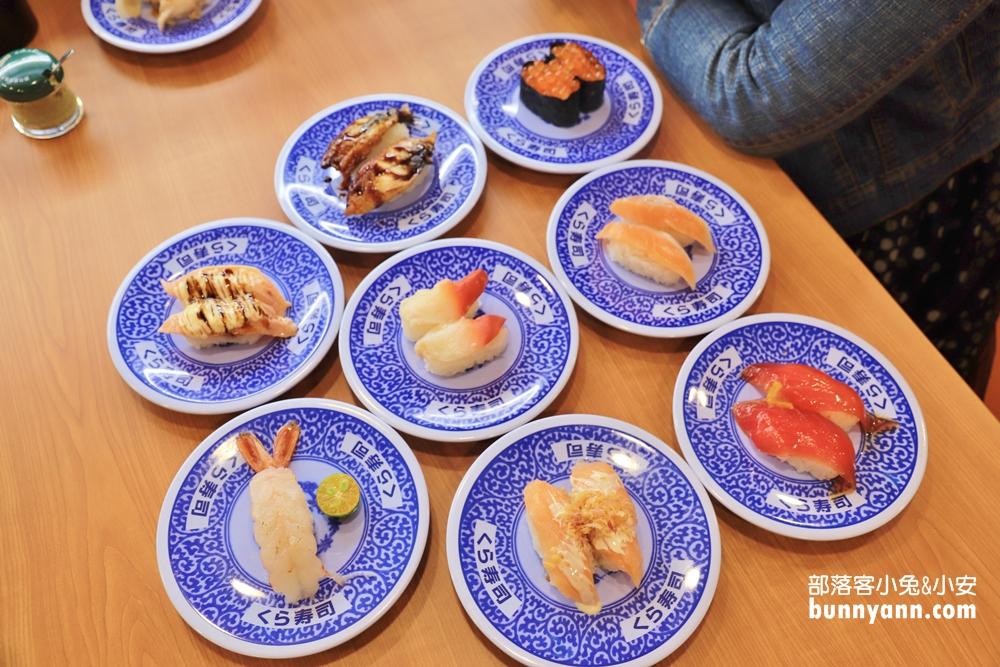 台北美食餐廳》壽司控集合!饕客推薦藏壽司迴轉壽司,鮪魚、大帆立貝、鮮蝦超美味,經典握壽司開吃中!