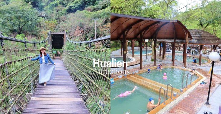 花蓮》瑞穗溫泉之旅!富源森林遊樂區,浪漫蝴蝶谷、森林步道、戶外風呂,享受東台灣魅力 @小兔小安*旅遊札記