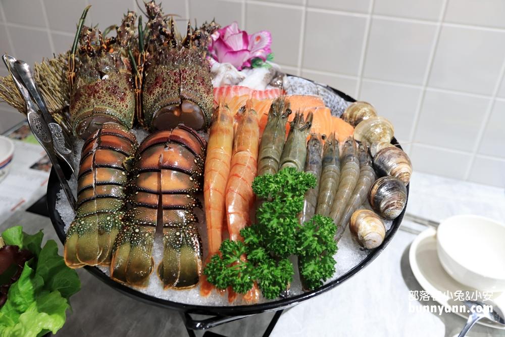花蓮養鍋》高貴不貴龍蝦鍋物!A級龍蝦火鍋大進擊,今晚就來養鍋吃一頓好料的