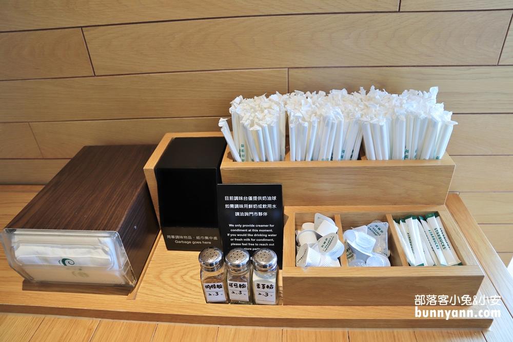 花蓮》超好拍!純白色貨櫃星巴克,積木貨櫃裡喝咖啡下午茶約會