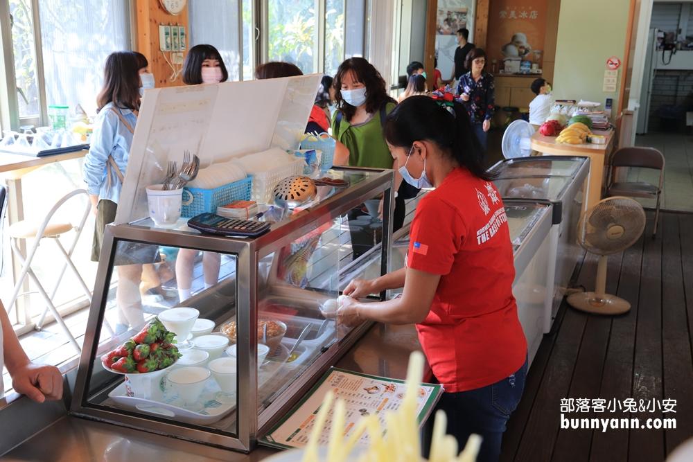 高雄》豪宅裡吃香蕉清冰!常美冰店魔法阿嬤的新家,彩虹香蕉船好好吃