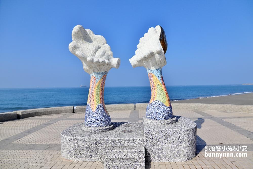 高雄》免費景點!旗津彩虹教堂好夢幻,閃亮亮大貝殼,旗津海岸公園必拍景點