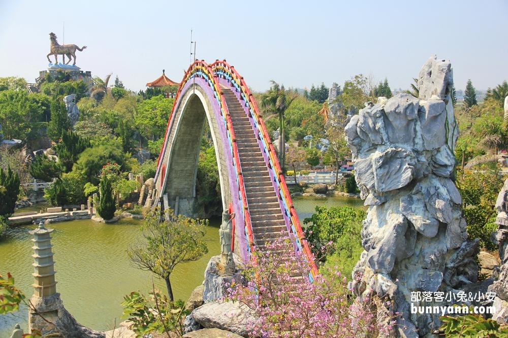 雲林》人氣迷宮秘境!五年千歲公園,美拍全台最高彩虹彎橋