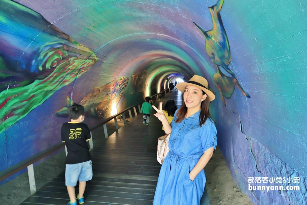 高雄》免費景點!旗津星空隧道,漫步海底世界,美拍十二星座夜空,海邊的秘密通道