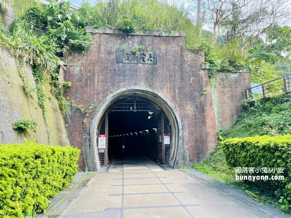 新北》騎單車漫旅!暢遊福隆舊草嶺隧道,騎乘最長鐵馬隧道,親子同遊推薦好地方