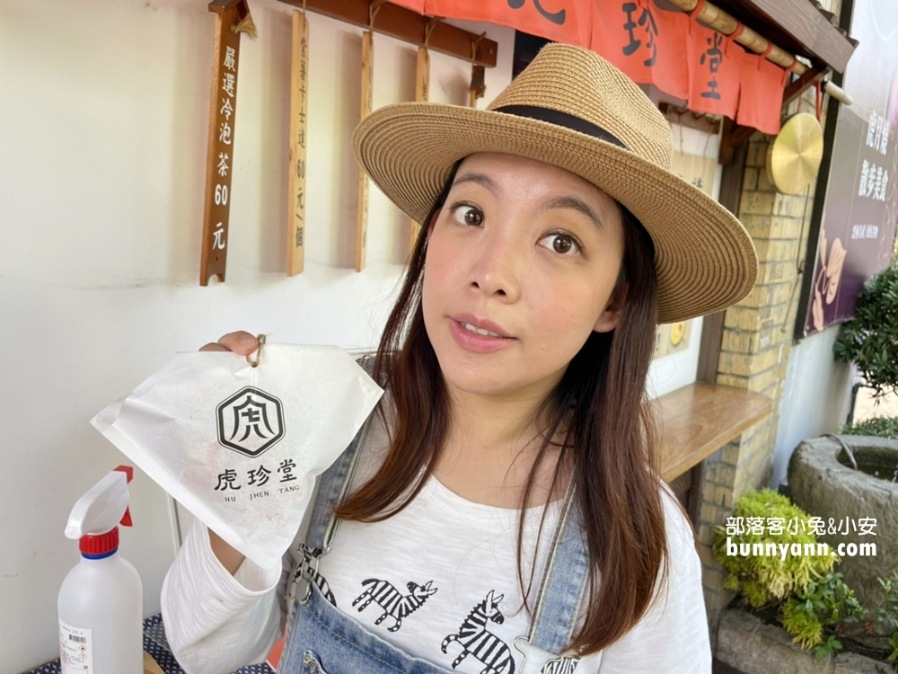 雲林甜點》散步甜食!虎珍堂菓寮店,唯美復古老宅,日式鳥居與燈籠隧道好好拍