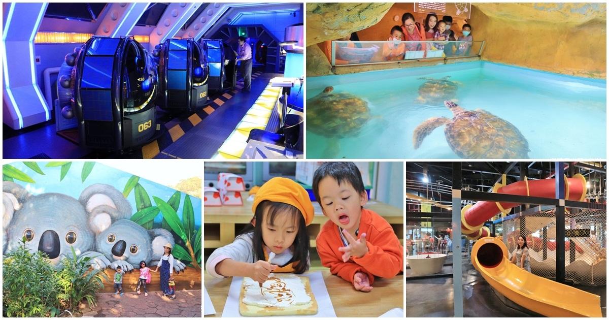 大台北觀光工廠》好想去玩!推薦8間必玩大台北觀光工廠,室內景點、免門票景點一次分享 @小兔小安*旅遊札記