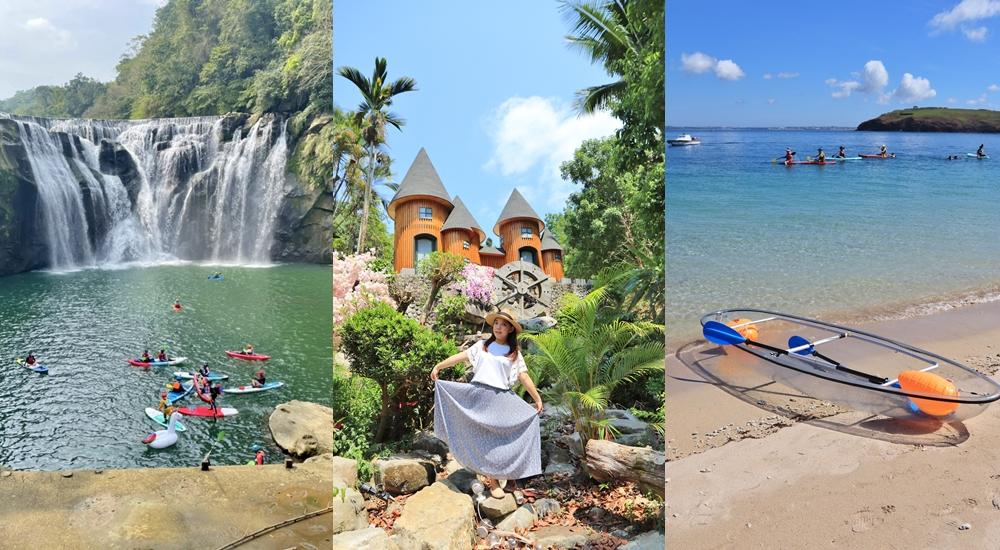 全台》台灣景點一日遊懶人包,國內旅遊、必玩景點,22縣市快速分類