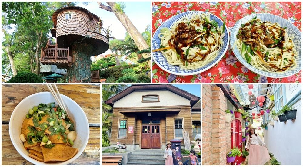 苗栗》放假戶外走走!南庄老街這樣玩,推薦在地美食、超美樹屋群,全家出遊輕鬆完成