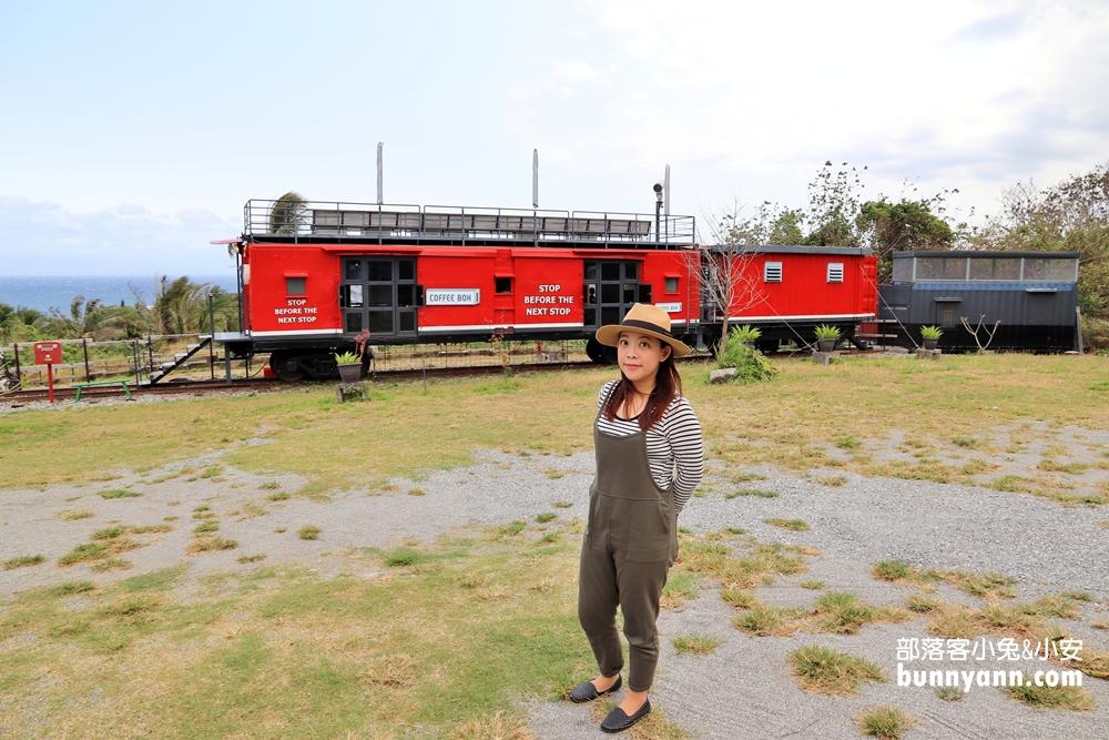 台東》都蘭咖啡車廂Coffee Box,美式復古車廂玩拍雜誌風,夢幻看海景點!