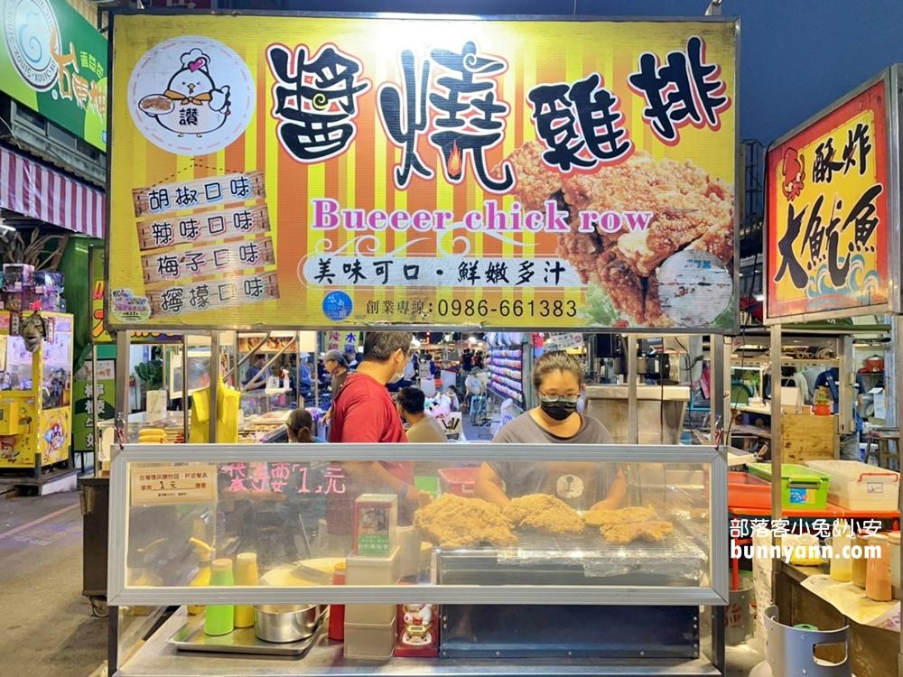 台東觀光夜市,正氣路夜市美食攻略,阿鋐炸雞、烤肉刈包、蚵仔煎吃到爽