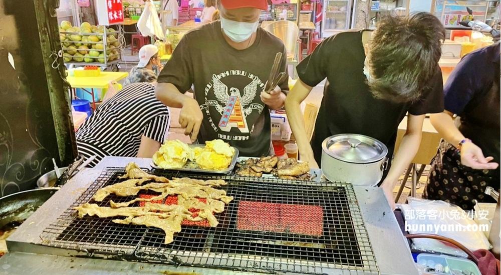 台東觀光夜市,正氣路夜市美食攻略,阿鋐炸雞、烤肉刈包、蚵仔煎吃到爽 @小兔小安*旅遊札記