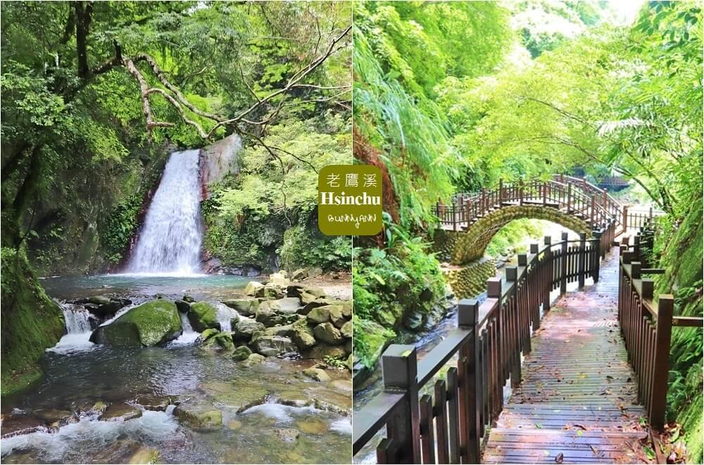 新竹親子景點一日遊,20個推薦景點,小孩放風野餐郊遊動物園