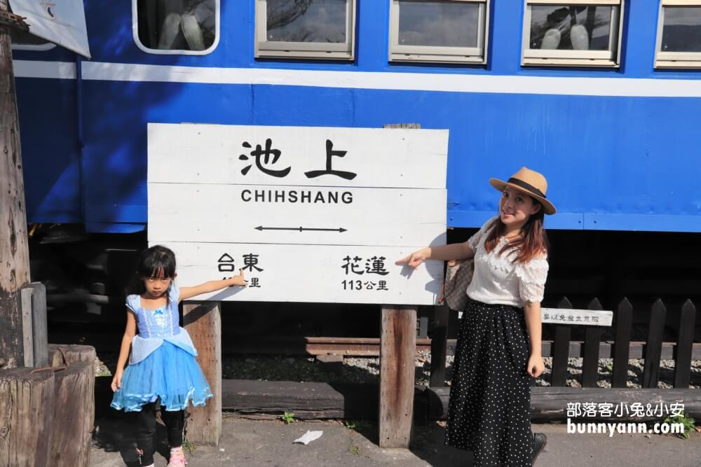 台東景點|悟饕池上飯包文化故事館|坐復古車廂吃便當|必吃鐵路美食便當