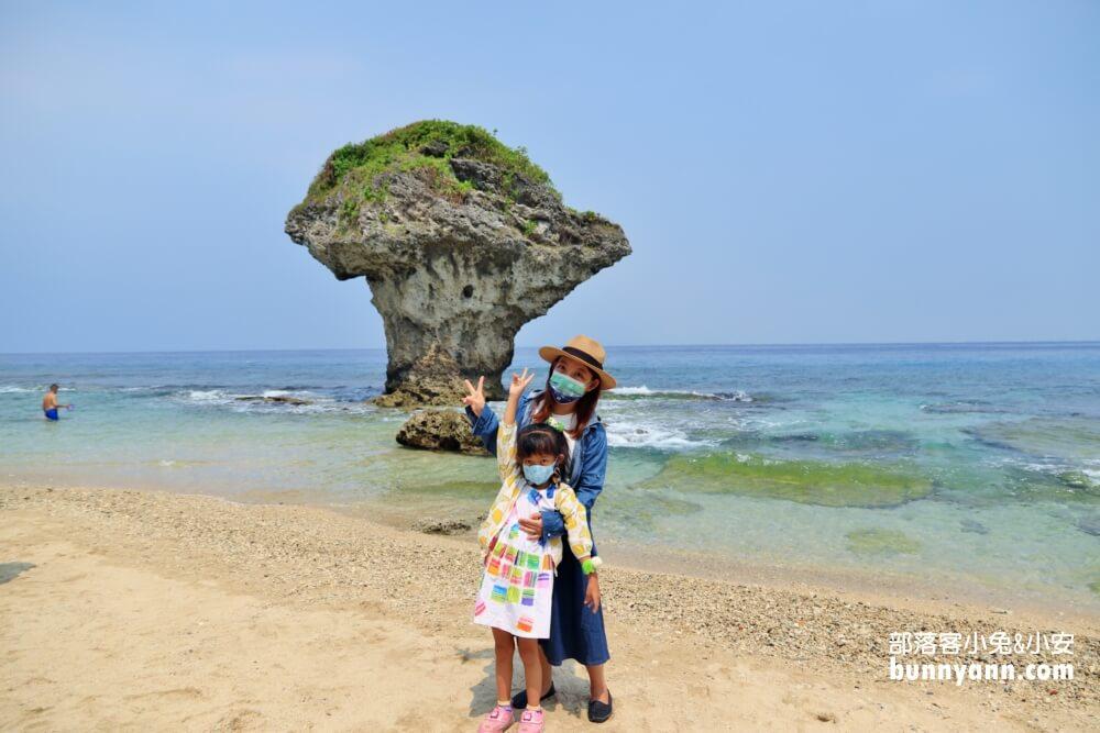 小琉球花瓶岩,超美透明海水,浮潛看海龜最佳地點