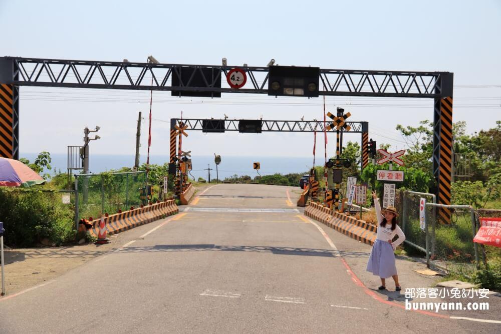 台東景點|灌籃高手平交道,美麗海景打卡點,五分鐘拍照順遊小景點