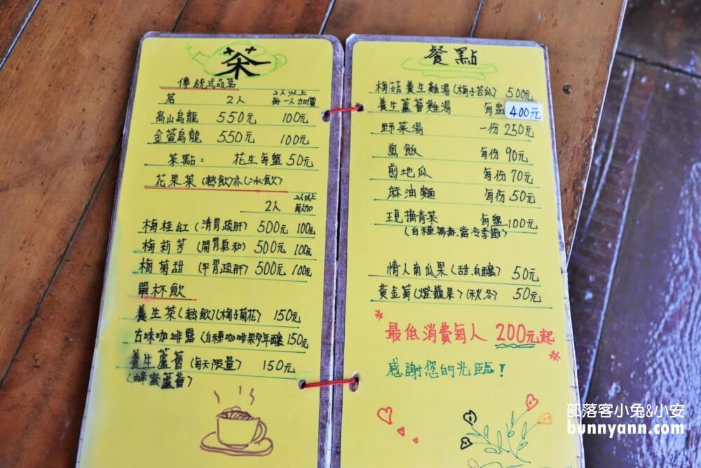 台北秘境》鬼店阿水的家,超陰森鬼地方下午茶賞城市美景,毛毛指數百分百