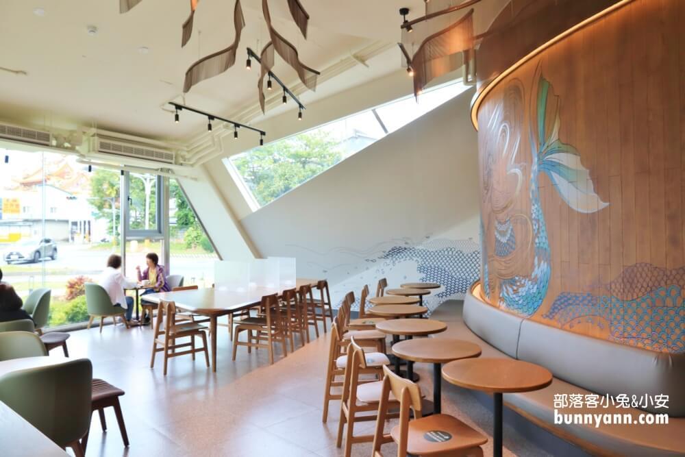 宜蘭景點》頭城星巴克遊艇門市,艦橋操控室設計超美,星巴克特色門市加一