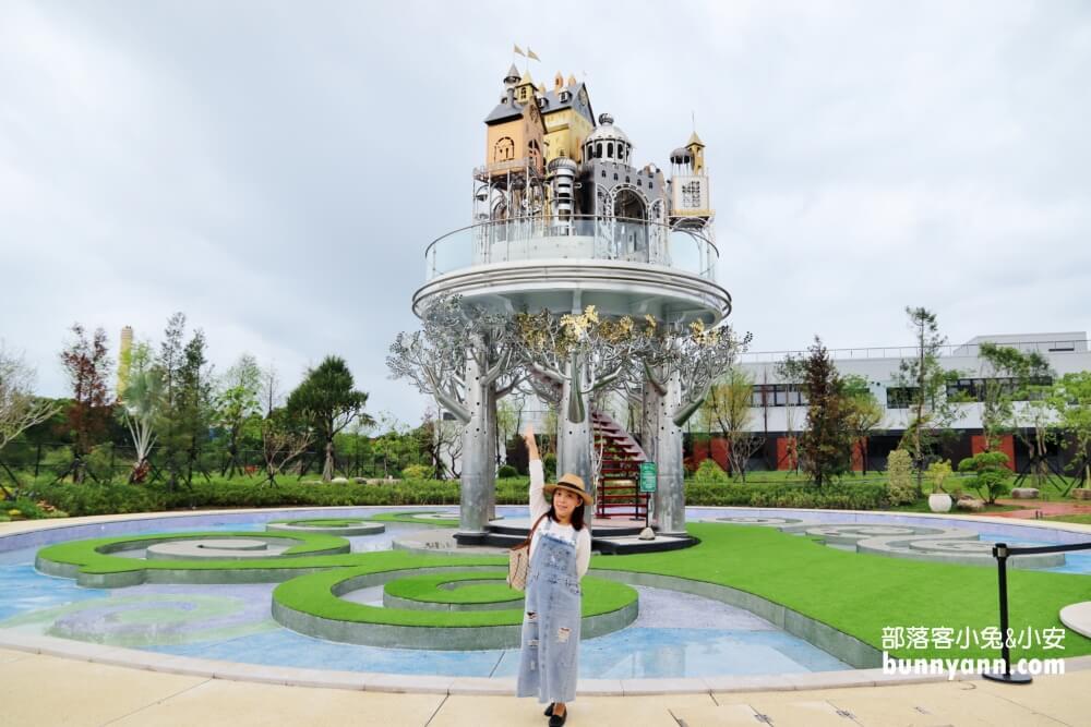 宜蘭赫蒂法莊園》夢幻漂浮空中城堡,歐洲風莊園、童話鏡池必拍場景