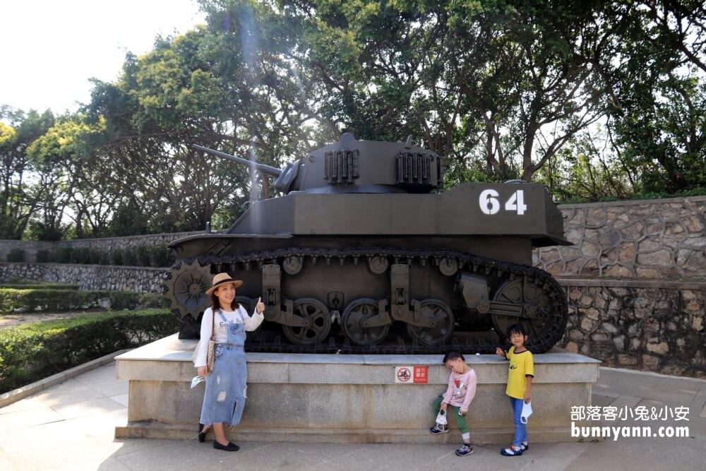 金門景點》古寧頭戰史館,神秘碉堡展館,戰車看到飽,穿越時空回到戰時畫面