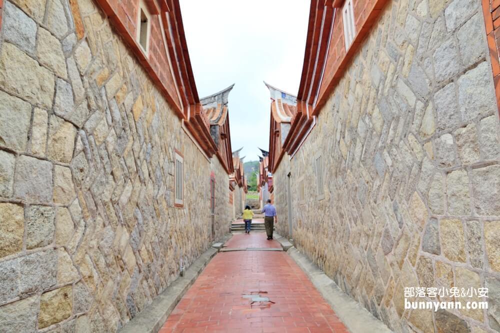 金門景點》山后民俗村,暢遊十八間美麗閩式古厝村落,免門票景點好推薦