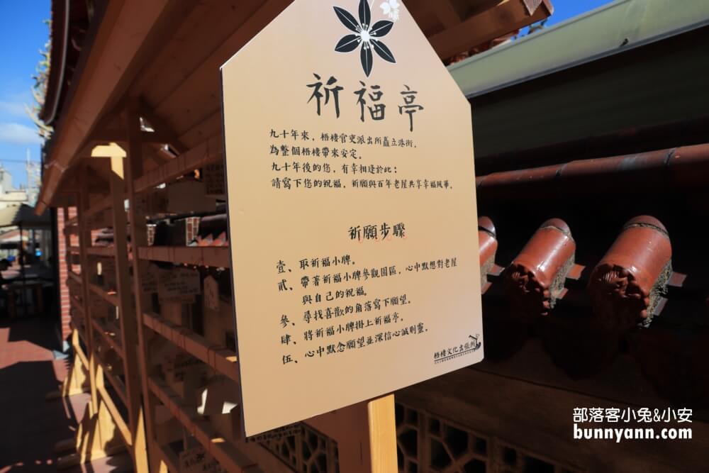 台中景點》梧棲文化出張所,免門票漫遊日式園區,穿木屐吃冰打卡好地方