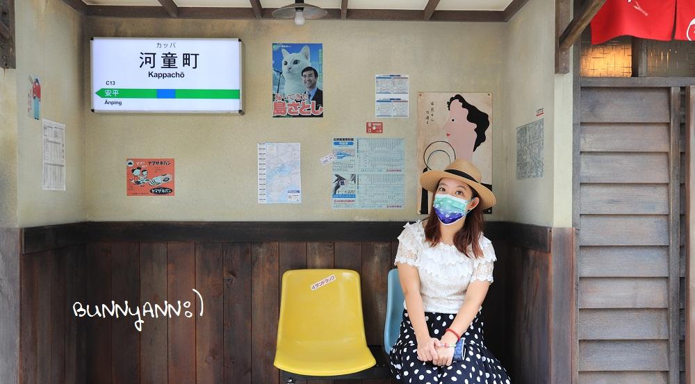 網站近期文章:台南新景點河童町!昭和復古風商店街,安平秒飛日本打卡點