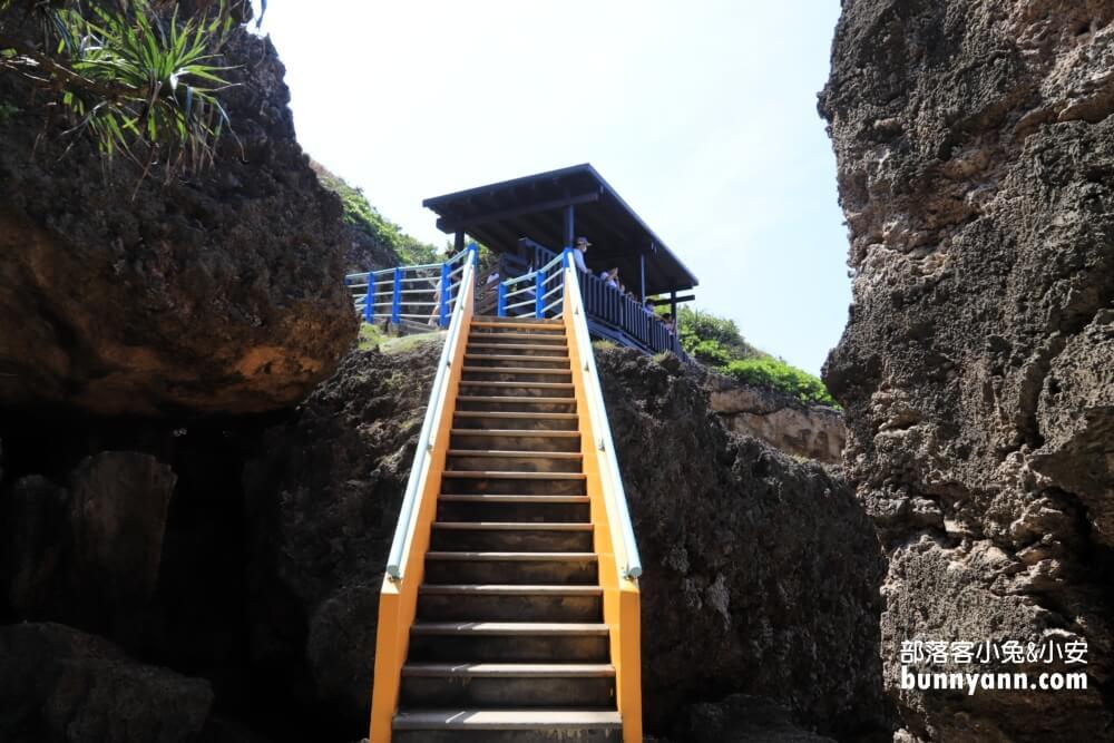 小琉球烏鬼洞,壯麗海景隨你賞,礁岩洞穴冒險好刺激