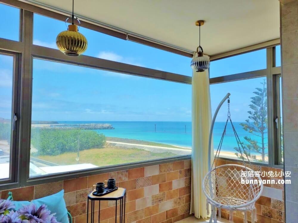 澎湖Villa》直接被美到!沙灘城堡觀海別墅,山水沙灘海景第一排,食尚玩家推薦民宿