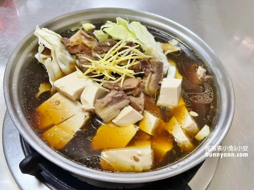 台東知本黑松羊肉爐|泡溫泉後必吃,谷歌評價4顆星,沒有羊騷味的羊肉爐