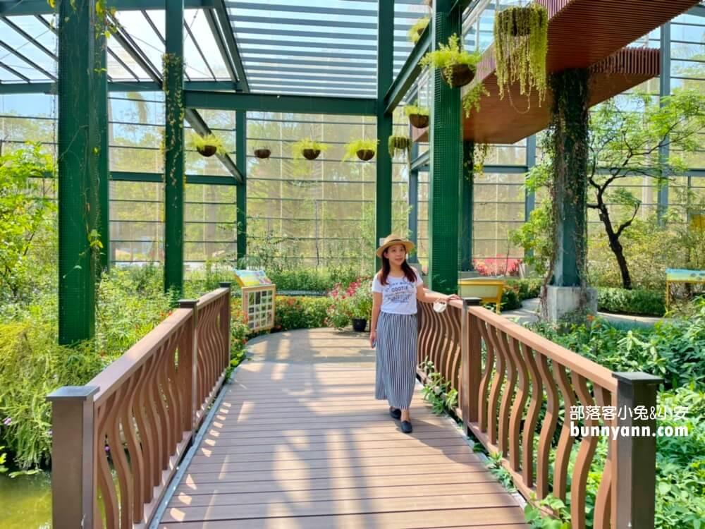 高雄金獅湖蝴蝶園|免門票賞蝴蝶,美拍空中賞蝶步道,親子遊戲室好好玩