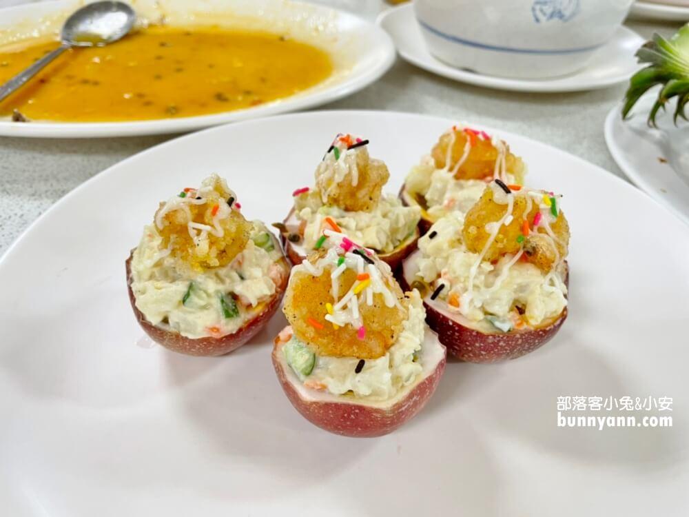 台南楠西|水果入菜!果農之家隱藏版美食,免費玩滑草,好拍文青風,料理吃的到水果好清爽