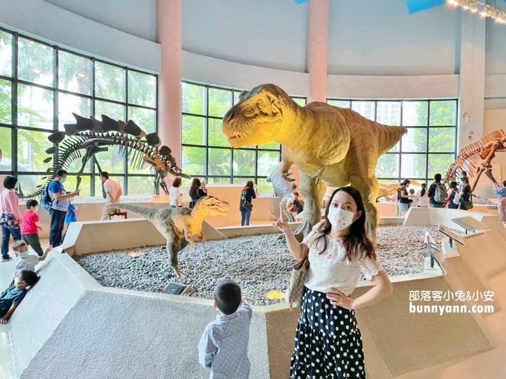 台中科博館》侏儸紀公園!國立自然科學博物館,巨大暴龍、北極熊生態,恐龍迷必訪場館
