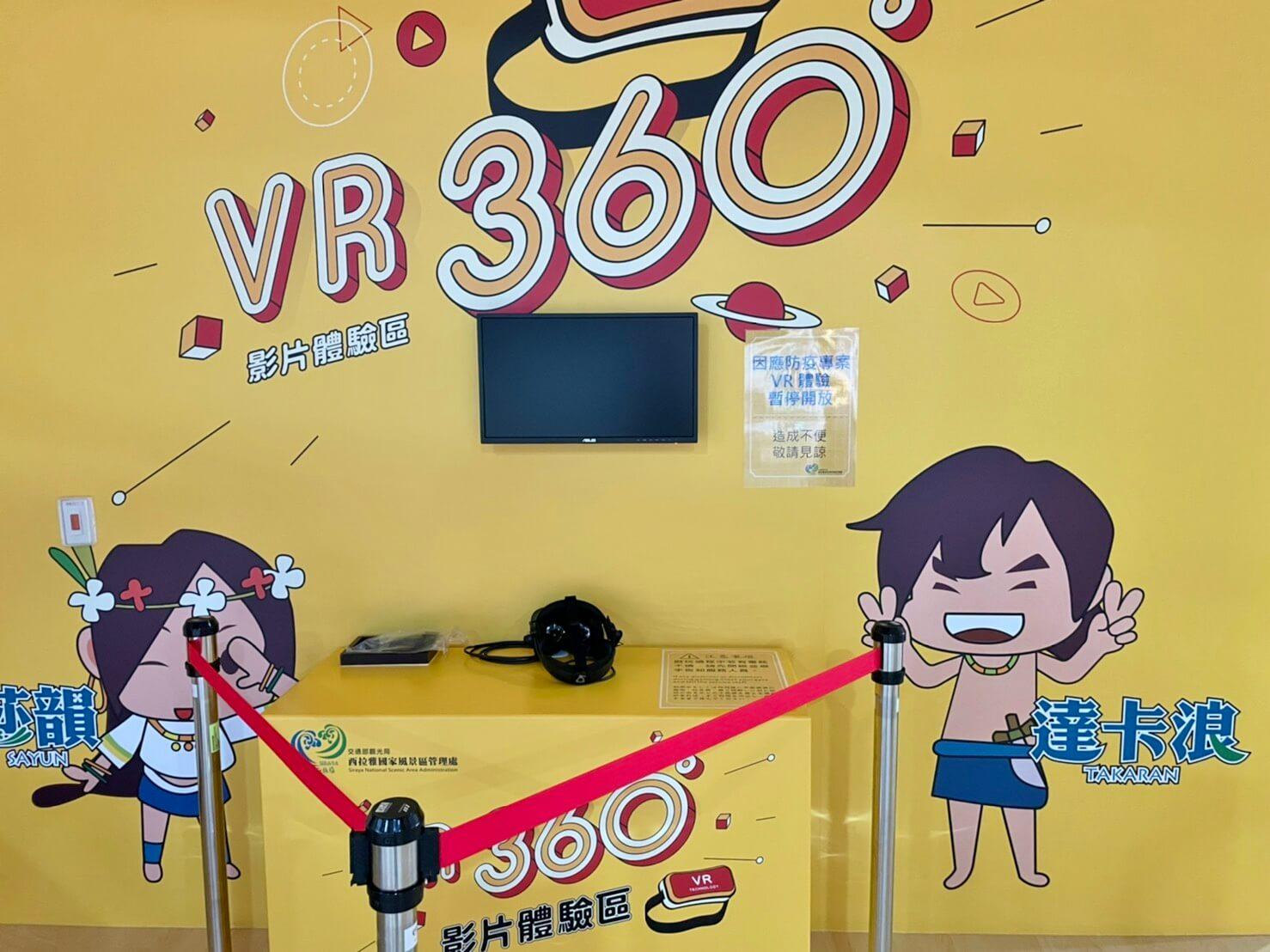 台南免費玩官田遊客中心,好多梅花鹿!VR實境體驗,大草原跑跑,假日放風好去處