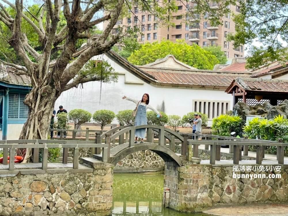 新北板橋林家花園,林本源園邸水榭樓閣,穿越時空最完整的園林建築