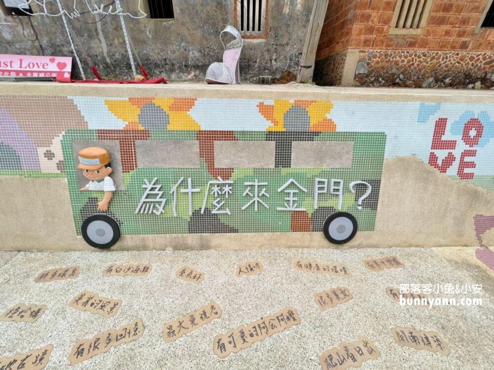 2021金門景點》超過15個金門旅遊必訪,找尋風獅爺,戰地風情,金門好好玩