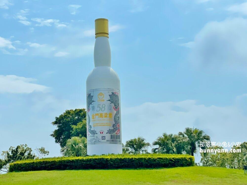 金門景點》金門酒廠金寧門市,來金門必訪指標景點,免門票試喝金門高粱很可以