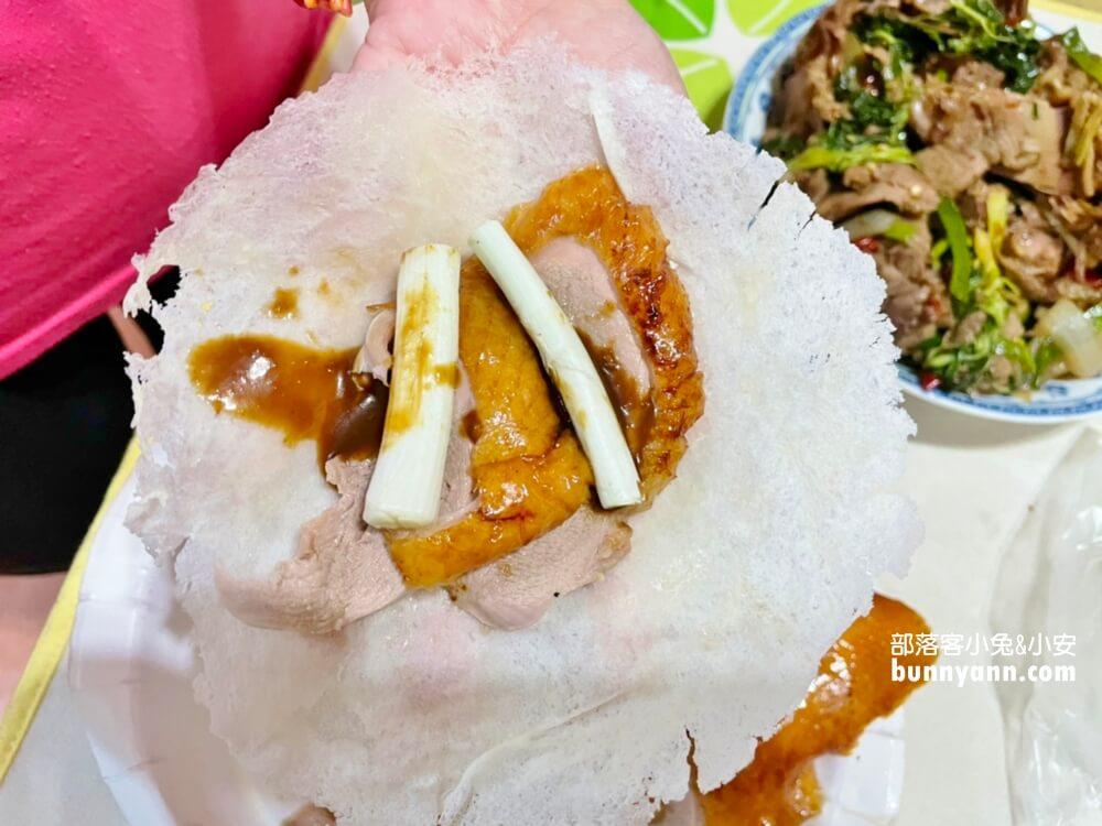 北平脆皮烤鴨七堵店》基隆這間烤鴨很厲害,手作餅皮,老闆娘又親切~