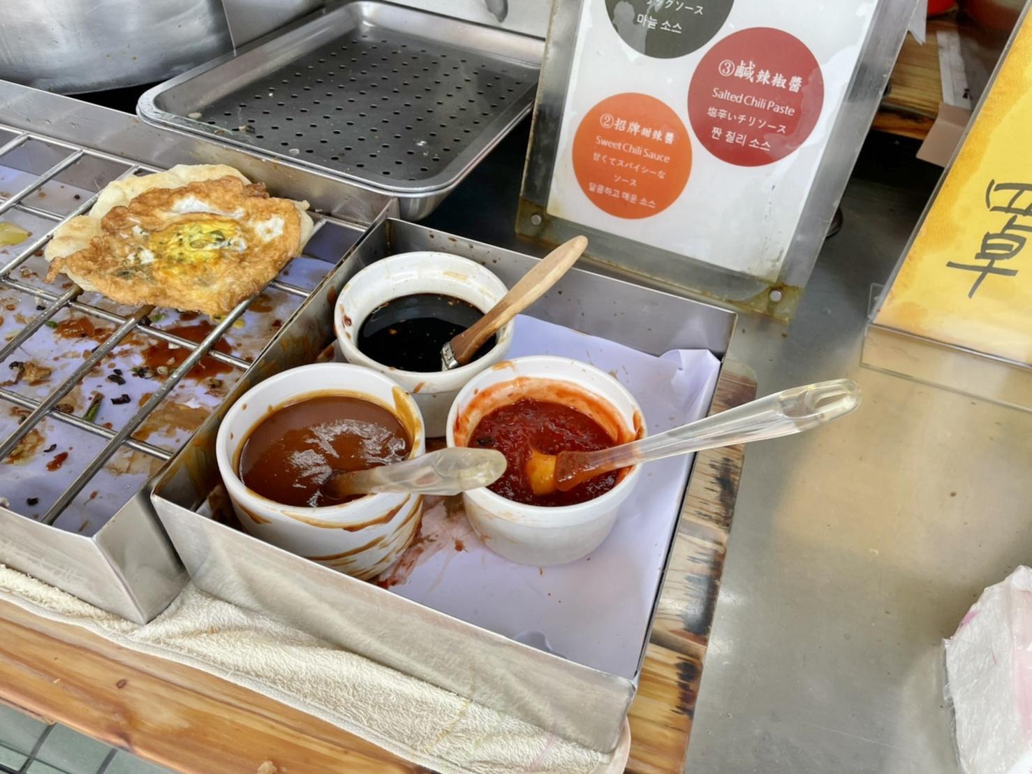 礁溪排隊美食!柯氏蔥油餅,現炸起鍋內外都酥軟的炸蛋蔥油餅