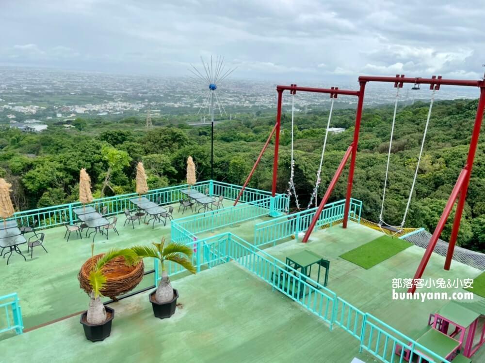 彰化新景點》視野太美!雲河星空景觀餐廳,高空鞦韆、鳥窩打卡,超美場景好好拍