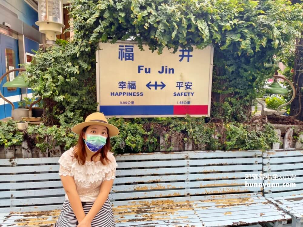 彰化美食》隱藏版!福井鐵道文物館,道地鐵路排骨便當好好吃
