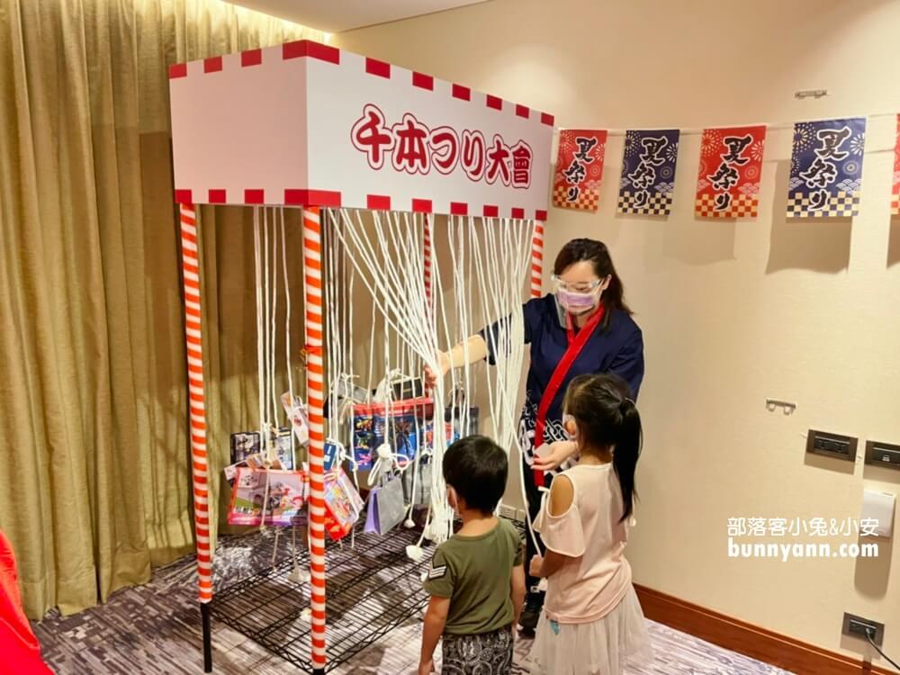 台北》來住一晚!台北喜來登夏日祭,玩遊戲拿獎品、大吃美食、日本屋台好好玩!