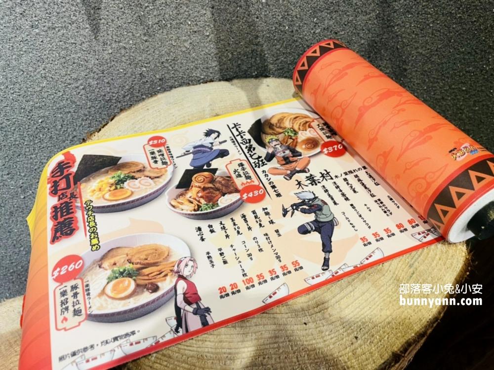 台北美食》火影忍者一樂拉麵,鳴人最愛的豚骨拉麵,秘傳煎餃好好吃