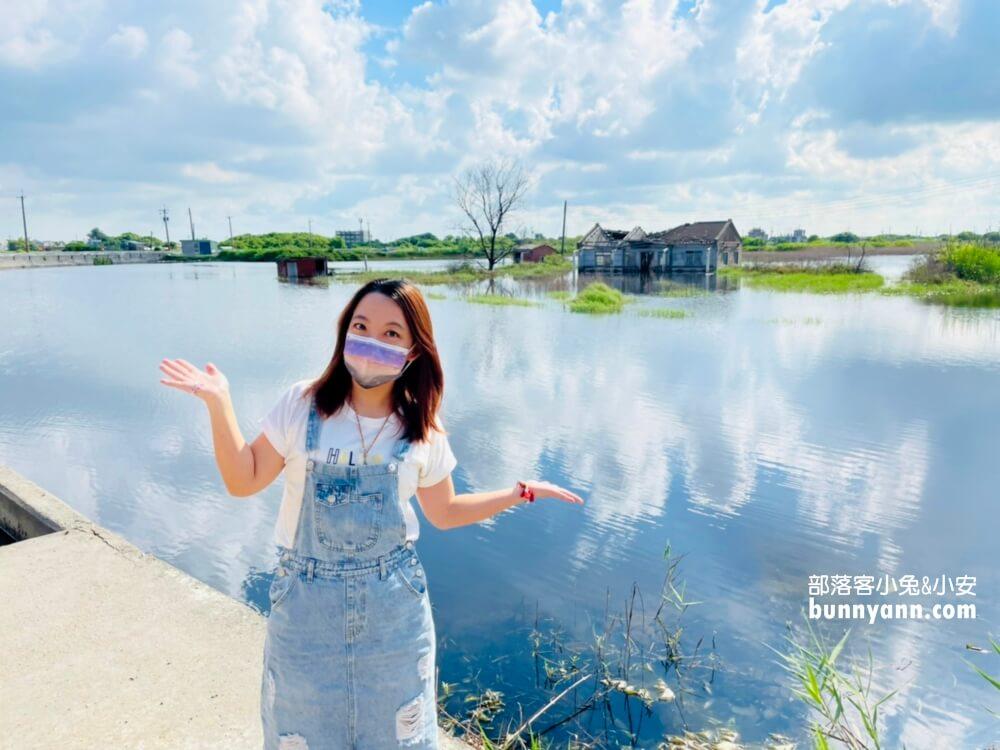 嘉義在水一方,東石水中古厝,美拍被海水包圍的古厝與藍天