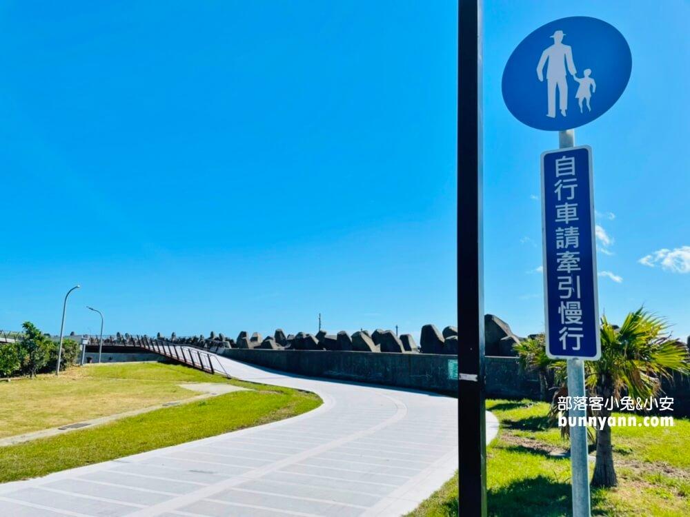 基隆望海巷跨海景觀橋,賞360度無敵海景,八斗子最美鐵馬道
